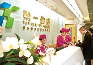 热烈欢迎中国医科院信息研究所及国家卫生计生委法制  司等领导莅临我司参观指导