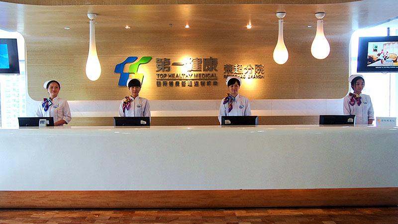 深圳电视台都市频道《都市养生佳》采访第一健康医疗总监王东林