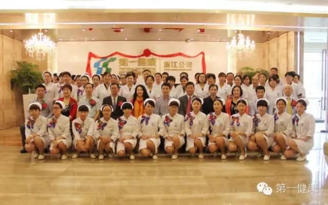 【走出深圳、迈向全国】——祝贺杭州公司揭幕仪式顺利举行