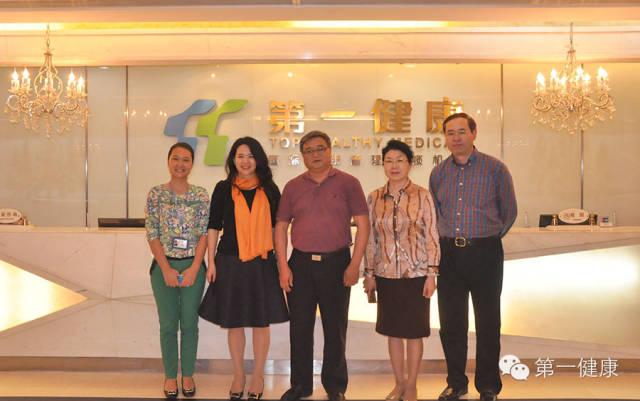深圳市政协领导张效民副主席视察第一健康