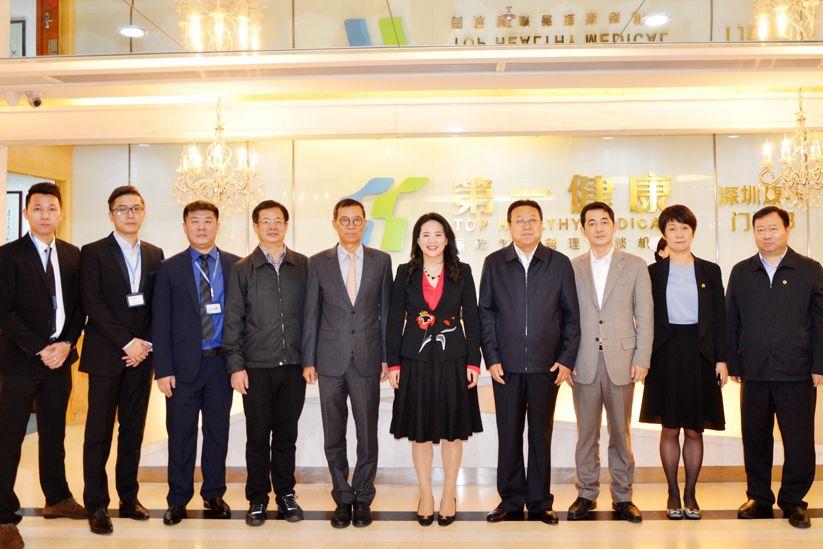 融合创新 合作共赢——中国人寿集团公司副总裁尹兆君一行赴第一健康集团走访调研