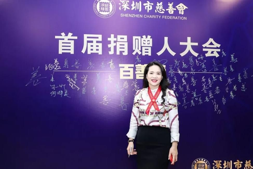 致敬深善100荣誉捐赠人——刘朝霞