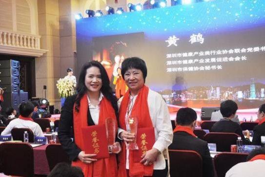 第一健康集团喜获2018年度深圳健康产业双奖殊荣