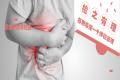 一半胃癌在中国!6 类人更危险,学这 1 招早发现