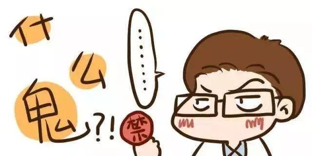 """為什么中國白領患有""""體檢恐懼癥""""?"""