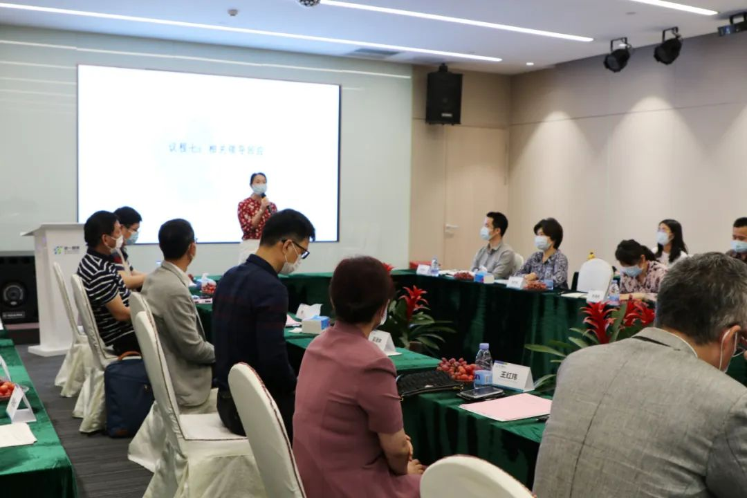『逆境重生,轉危為機』深圳市福田區社會醫療機構行業協會第二屆第四次理事會在深圳第一健康總部舉行