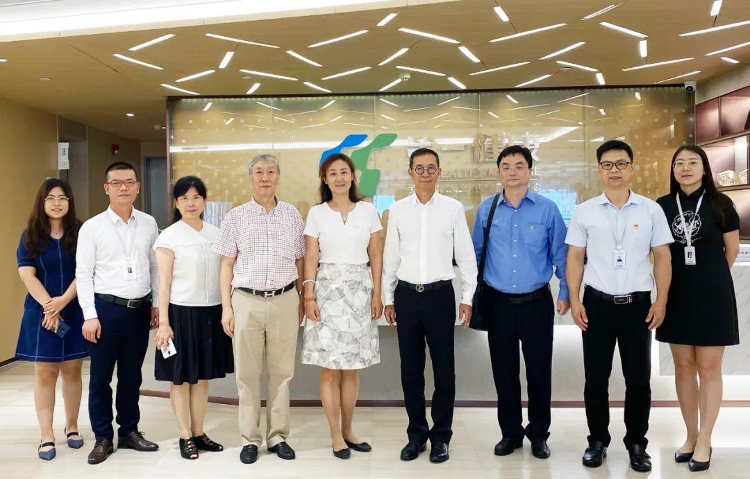 国寿健康app投资党委委员副总裁房海燕一行莅临齐乐第一健康参观指导