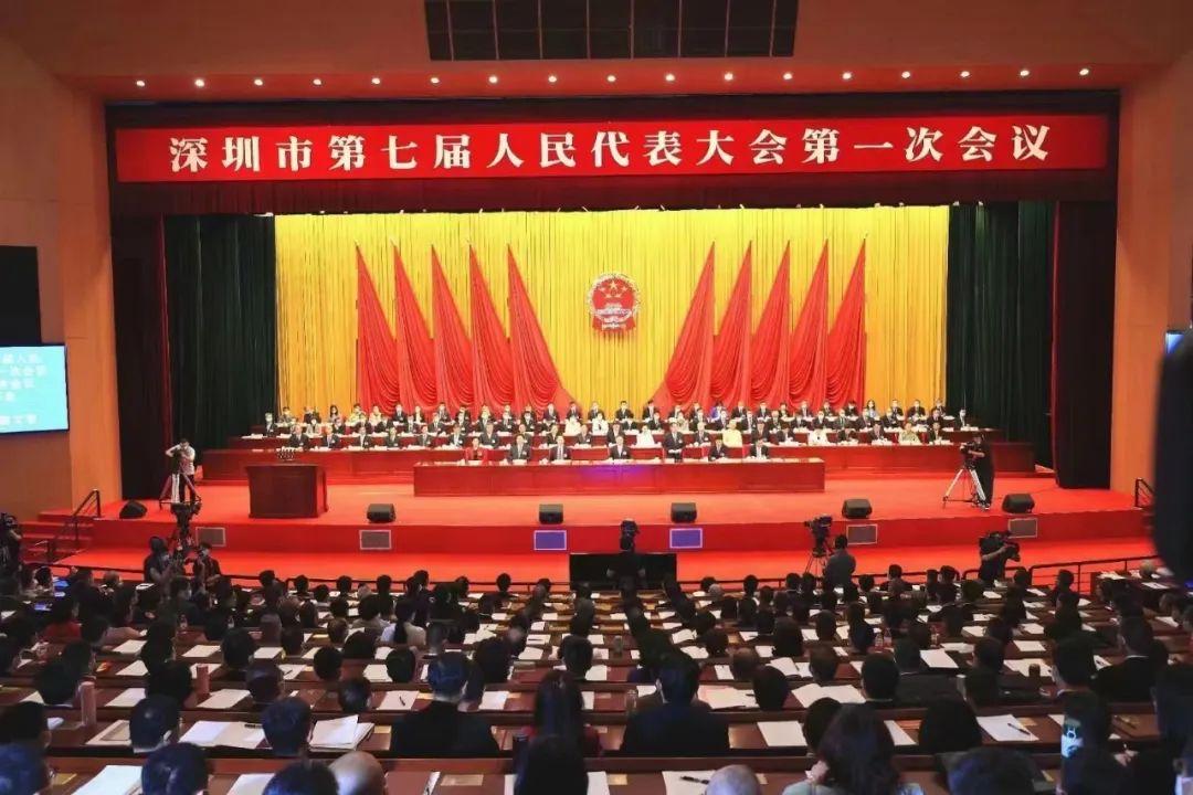 不忘初心,继续前行---第一健康董事长刘朝霞参加深圳市第七届人民代表大会